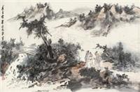 游山图 (landscape) by gu ping