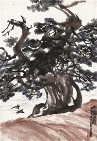 pine tree by wang qingfang