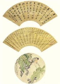 书画三挖 (3 works on 1 scroll; various sizes) by various chinese artists