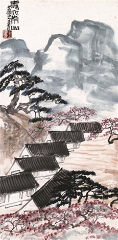 pine trees and houses by wang qingfang