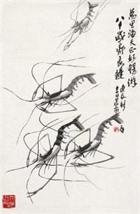 群虾图 by qi liangchi