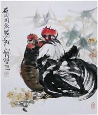 情意浓 by cheng shifa
