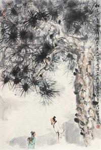 唐人诗意图 镜片 设色纸本 by ya ming