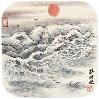 云海日出 (landscape) by kong zhongqi