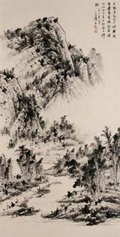 山居图 by liu yantao