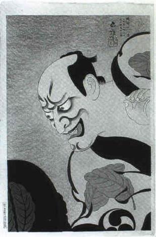 gesichtsbemalung fur einen weiblichen damon den einst heikuro spielte geschaffen von kikoguro v by ueno torii tadamasa