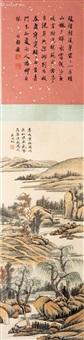 浅降山水图 by wu hufan