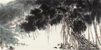 版纳拾趣 (landscape) by le jianwen