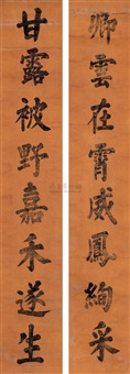 楷书八言联 (regular script calligraphy) (couplet) by emperor xianfeng