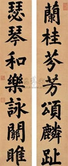 楷书七言联 (regular script calligraphy) (couplet) by emperor xianfeng