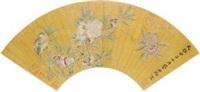花团锦簇 by cai yuqing