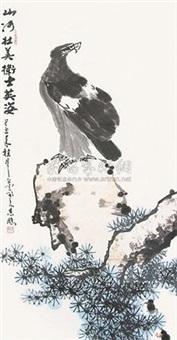 松鹰 by xu dongpeng