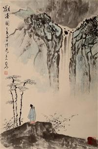 观瀑图 by ya ming