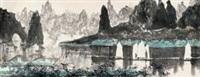 清漓之春 横幅 设色纸本 by xu xi