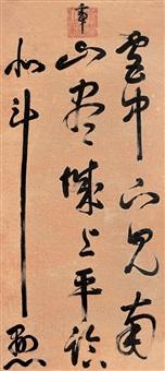 行书七言句 (running script calligraphy) by emperor chongzhen