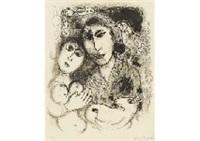 sortilège by marc chagall