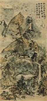 landscape by you shaozeng (jackson yu)