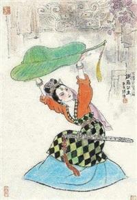 铁扇公主 by han wu