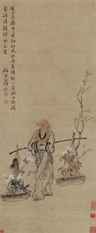 卖花老人 by luo mu (lo mou)