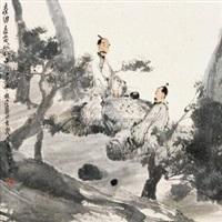 奕棋图 by liu hongpei