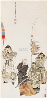 suwu going to see the xiongnu by wu tai