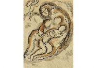 hagar into the wilderness (+ david saved by michael; set of 2) by marc chagall