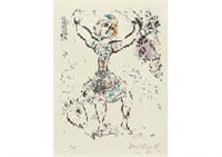 woman acrobat by marc chagall