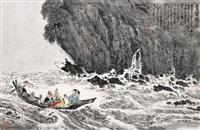 赤壁怀古图 by wang hongxi
