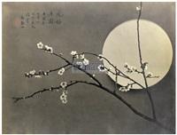 花好月圆 by lang jingshan