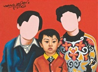 one child policy series no. 19 by wang jinsong