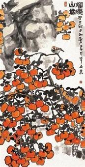 烂漫山橘 by liang rujie