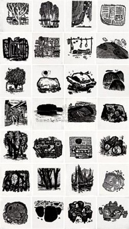板画集锦 (二十八帧) scenery 28 works by xu bing