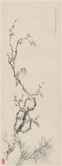 noble and unsullied bamboo and plum trees by ma quan
