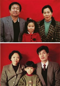 standard family series no. 8 (+ standard family series no. 18; 2 works) by wang jinsong