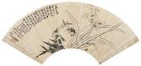 竹石水仙 (orchid and bamboo) by qian zai