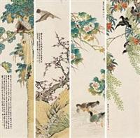 花鸟 (in 4 parts) by luo anxian