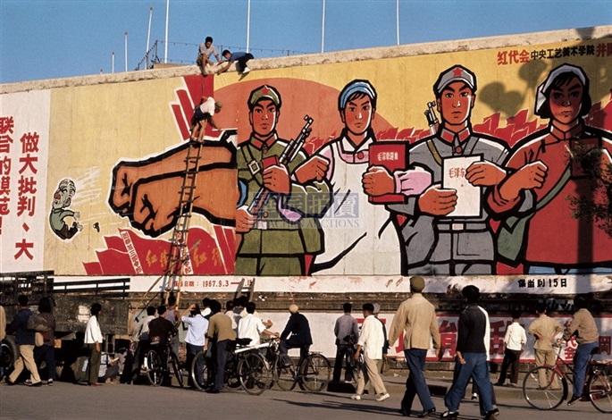 images of the cultural revolution no 14 by weng naiqiang