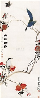 butterfly and guava by qi baishi and yu fei'an