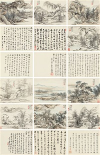 仿古山水册 (landscape) (album of 10) by xu rong