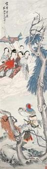 富贵寿考 立轴 设色纸本 by huang shanshou