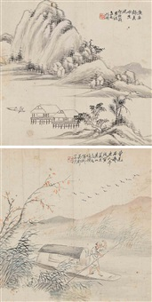 landscape (2 works) by ren yu