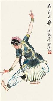 南亚之舞 立轴 设色纸本 by a lao