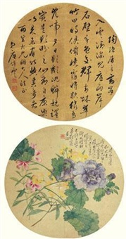 书画双挖 (2 works on 1 scroll; various sizes) by liu chengde