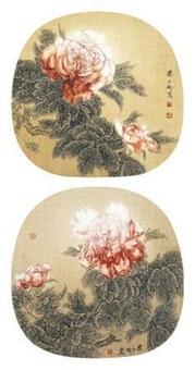 牡丹系列 (两帧) (2 works) by chen shaoshan
