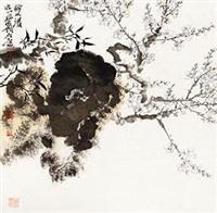双清 by jia guangjian