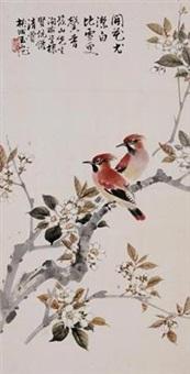 凤翎山樱 by lin yushan