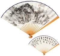 春山清霁图 行书七言诗 成扇 纸本 (recto-verso) by jin yancai and xu beihong