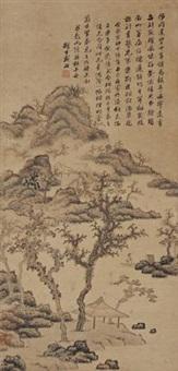 归舟图 by dai xi