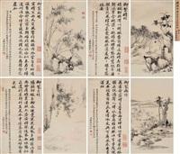 ink bamboo (album of 9) by qian weicheng