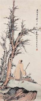 人物 by liang boyu